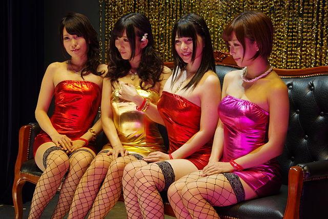 File:TOKYO GAME SHOW 2014 065 (15306914965).jpg ...