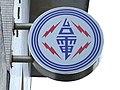 TPC trademark light box on TPC Pingsi Service Center 20190908.jpg