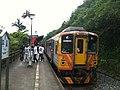 TRA DRC1015 at Pingxi Station 20100616.jpg
