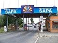 TTTM Sapa, vjezd od ulice V lužích, brána.jpg