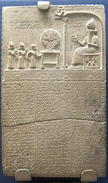 Tablet of Shamash.jpg