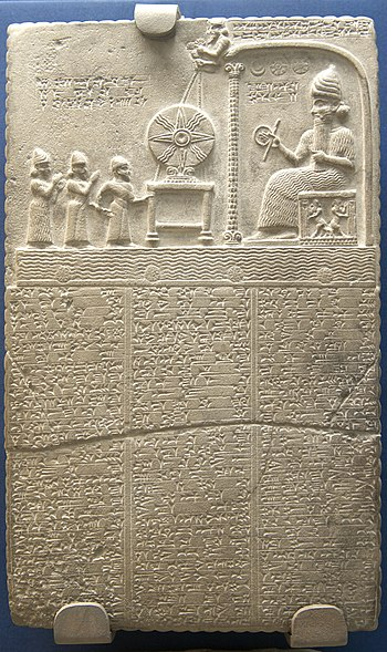 Tablet of Shamash.jpg