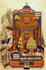 Ibn Battuta in una breve visita alla città persiana di Tabriz nel 1327