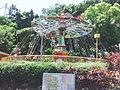 Taipei Children's Recreation CenterIMG 20140717 103638.jpg