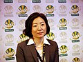 Takako Shigematsu (Japan Expo Sud 4).jpg