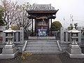 Takaosan Homi shrine in Numazu City.jpg