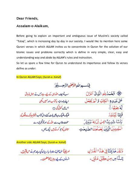 File:Talaq Process as Define in Holy Quran pdf - Wikimedia