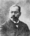Taminosuke Kume.png