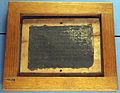 Tavoletta cerata con frammento del testamento di l. herennius ualens, PSI IX 1027, 151 dc.JPG