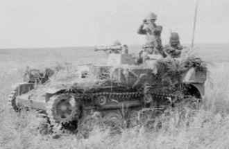Type 100 Te-Re - Image: Te Re