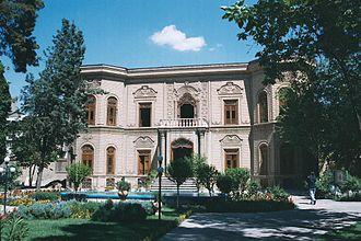 Abgineh Museum of Tehran - Glassware and Ceramic Museum of Iran
