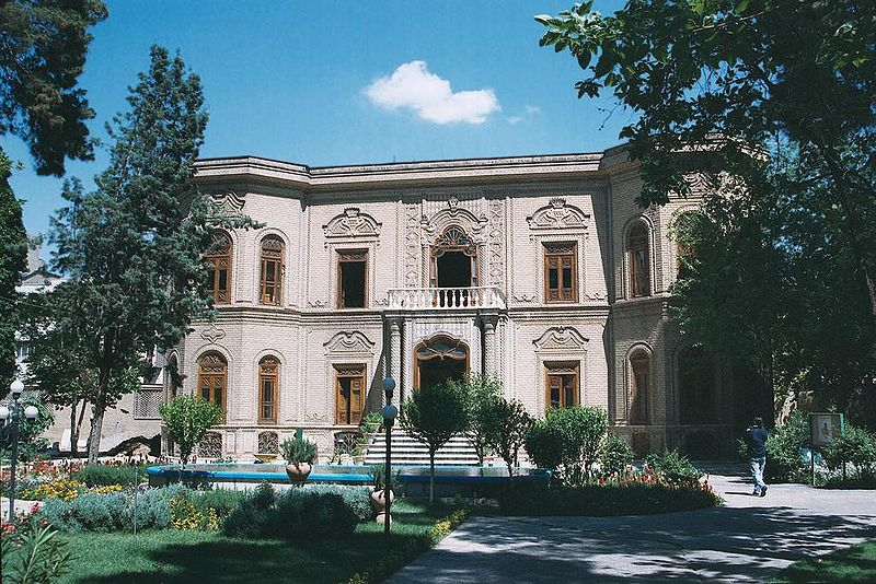 File:Tehran - Glass ware and ceramics Museum.jpg