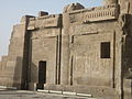 Temple of Kom Ombo (2428778206).jpg