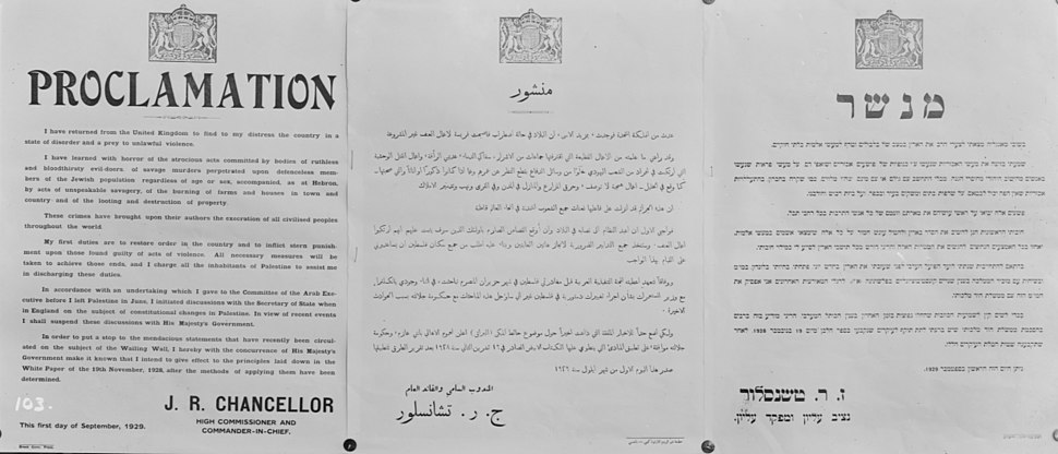 The 1929 riots. August 23 to 31. Proclamation by Sir John Chancellor. Thrown from R.A.F. planes