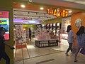 The AKiBa gift shop - From AKIHABARA, TOKYO, By nipponya - Orchard Road, Singapore (2016-04-15 by Steve Nagata).jpg