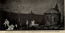 The Cherry Orchard Act 3.jpg