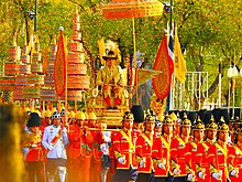 The Coronation of King Rama X B.E. 2562 (A.D. 2019).JPG