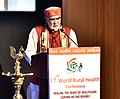 "The Minister of State for Health & Family Welfare, Shri Ashwini Kumar Choubey addressing the 15th World Rural Health Conference with the theme ""Healing the Heart of Healthcare - Leaving no one behind"", in New Delhi.JPG"
