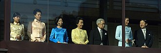 Imperial House of Japan - Members of the Imperial Family during the New Year's Greeting at the Tokyo Imperial Palace in 2011