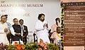 The President, Shri Pranab Mukherjee laying the foundation stone for Sri Chaitanya Mahaprabhu Museum, in Kolkata on September 16, 2013. The Governor of West Bengal, Shri M.K. Narayanan is also seen.jpg