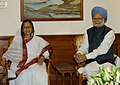 The Rajasthan Governor, Smt. Pratibha Patil calling on the Prime Minister, Dr. Manmohan Singh, in New Delhi on June 16, 2007.jpg