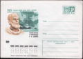 The Soviet Union 1973 Illustrated stamped envelope Lapkin 73-537(9178)face(Semyon Dezhnev).png