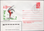 The Soviet Union 1980 Illustrated stamped envelope Lapkin 80-50(14065)face(The balance beam)Cancelled1980-07-19(Gymnastics).png