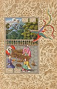 The simurgh arrives to assist with the birth of Rustam.jpg