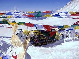 Thorong La - Thorong La (Pass)