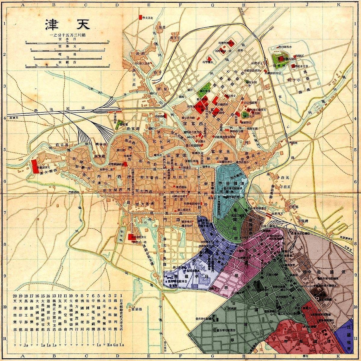 Concession Française De Tientsin Wikipédia