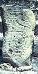 Tikal St18.jpg