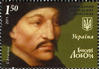 Hryhoriy Loboda - Ukrainian stamp (2011)