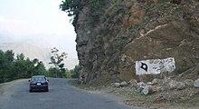 220px-Tnsmgraffiti dans LCR - NPA