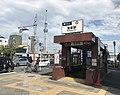 Toei-Asakusa-station-ExitA2a.jpg