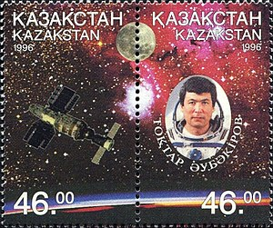 Toktar Aubakirov - Featured on a stamp