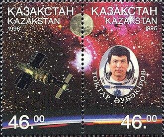 Toktar Aubakirov - Featured on a stamp