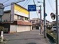 Tokyo-road171(Aihara).jpg