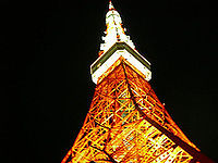 TokyoTower nightview.jpg