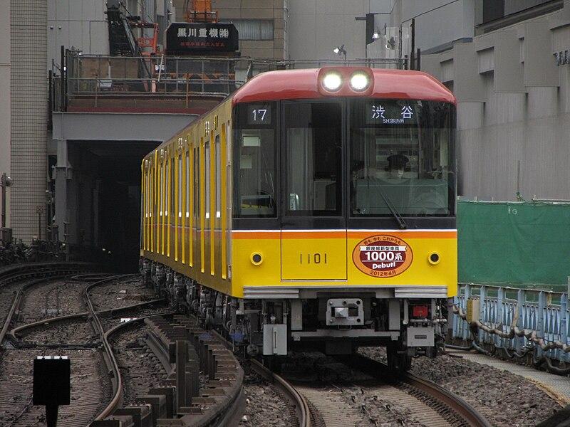 File:Tokyo Metro 1000.jpg