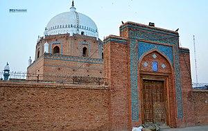 Bahauddin Zakariya - Shrine of Hazrat Baha-ud-Din Zakariya