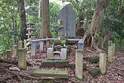 Tomb of Daitonomiya Morinaga Shinnou