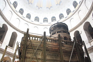 Tomb of Jesus, Holy Sepulchre 2010 4.jpg