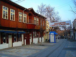 Topolovgrad - Image: Topolovgrad 6