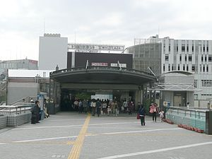 Totsuka Station - East entrance
