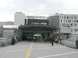 Totsuka Station - East entrance