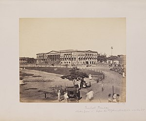 Cotton Green - Image: Town Hall Bombay & Cotton Green before Elphinstone Circle was built. (12488176425)
