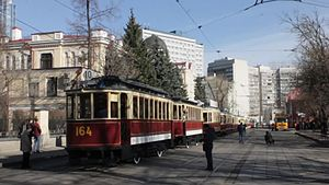 Файл:Tram parade in Moscow, 2015.webm