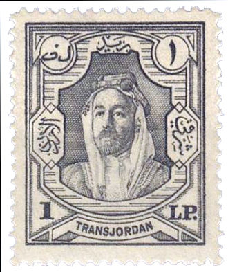 Emirate of Transjordan - 1930 Transjordan stamp showing Emir Abdullah