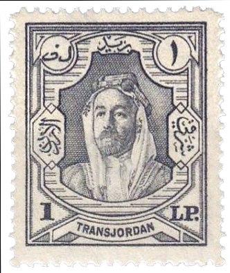 Transjordan-Stamp-1930-KingAbdullah