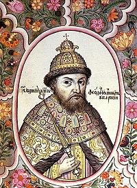 Tsarskiy titulyarnik feodor iv.jpg